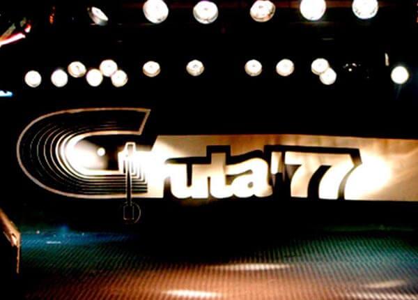 Gruta 77